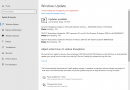 Microsoft Windows Security Updates July 2020 overview
