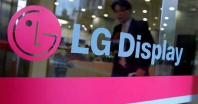 LG Display swings to Q3 profit on Apple demand, panel price boost