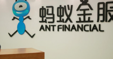 Ant Group to raise up to $34.4 billion in world's biggest public offering