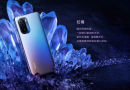 Xiaomi Redmi K40 Pro+, Redmi K40 Pro and Redmi K40 with 4,520mAh battery, 120Hz refresh rate launched in China: Price, specs and more