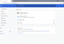 Google Chrome: emergency update to patch zero-day vulnerability has been released